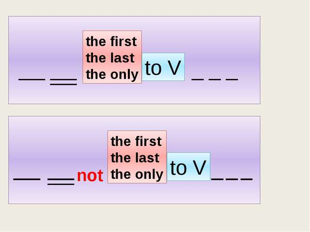 the first the last the only to V the first the last the only to V not