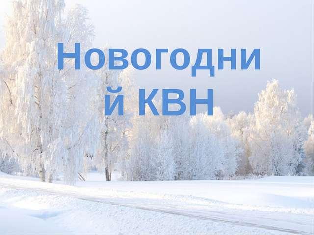 В какой стране (в городе Паякюля) существует почтовое отделение Деда мороза?