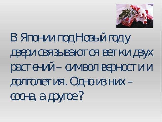 В каком российском городе обитает Дед Мороз?