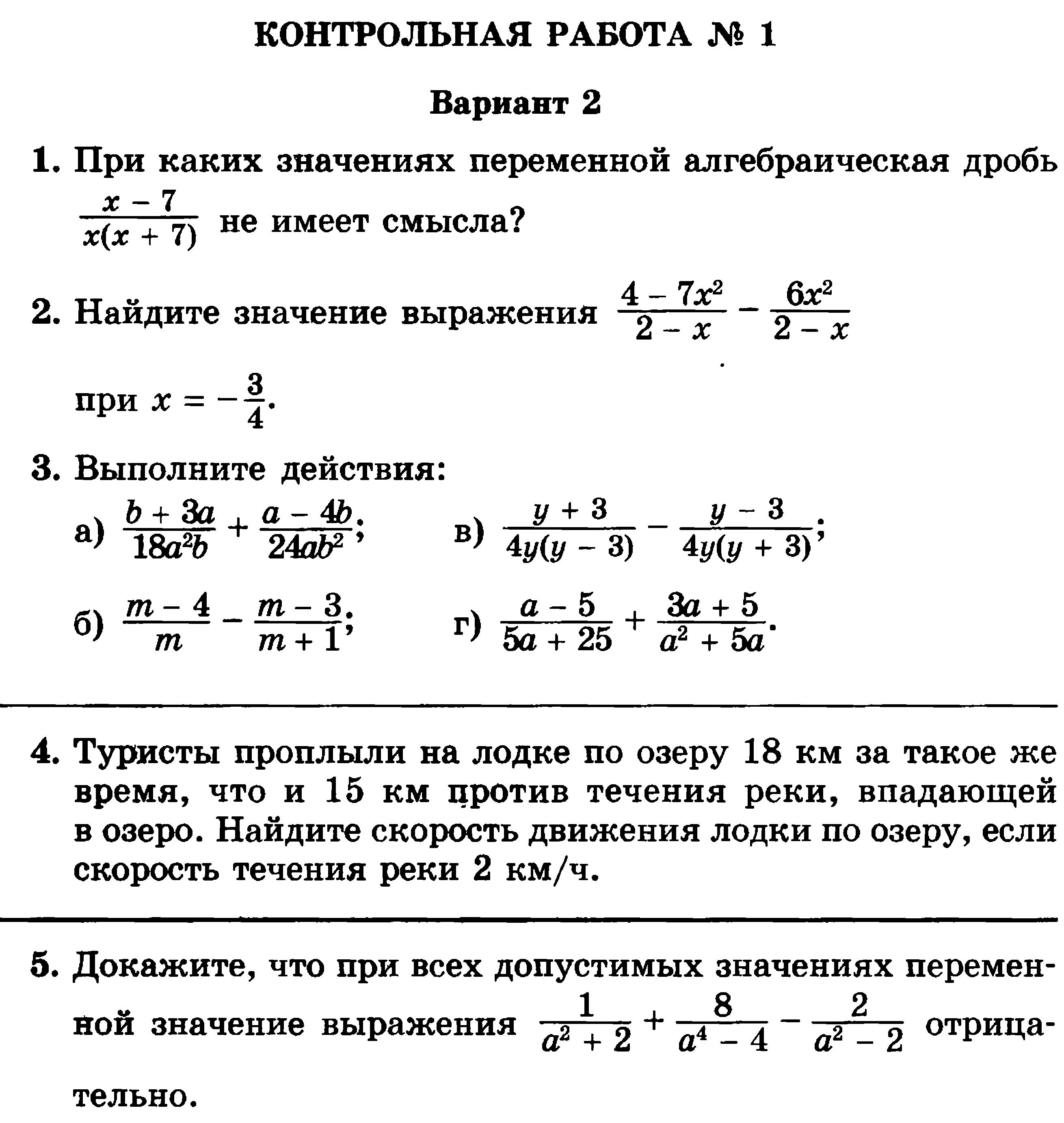 рабочая программа по математике для классов к УМК Бунимович  hello html 3402e401 png hello html 10944ab7 png