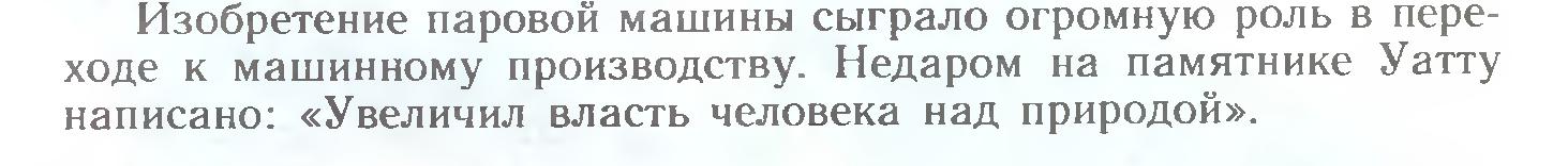 hello_html_5260d3d6.png