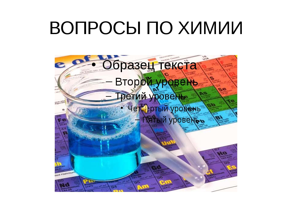 question of chemistry
