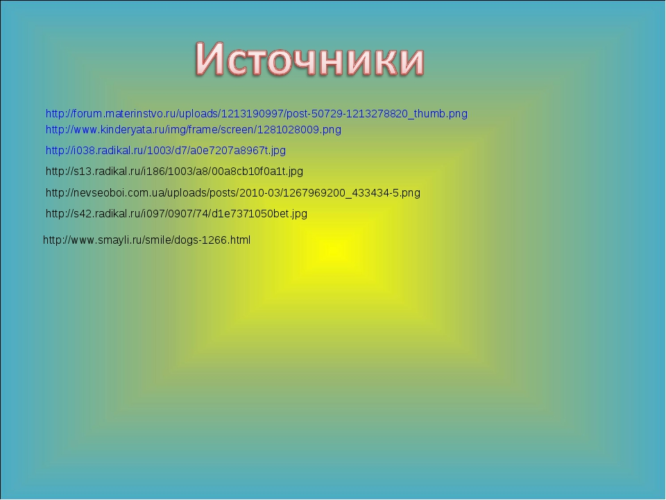 http://forum.materinstvo.ru/uploads/1213190997/post-50729-1213278820_thumb.pn...