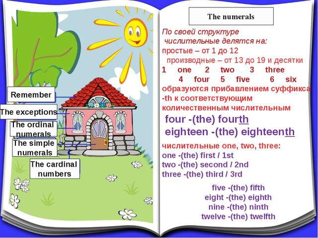 The numerals По своей структуре числительные делятся на: простые – от 1 до 12...
