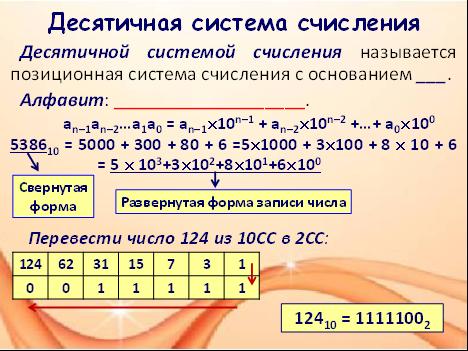 hello_html_27c0b35e.png