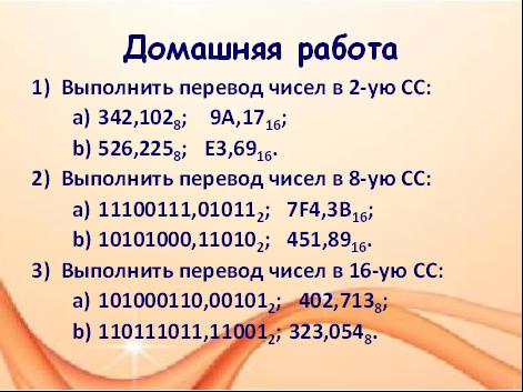 hello_html_3f86b6e6.png