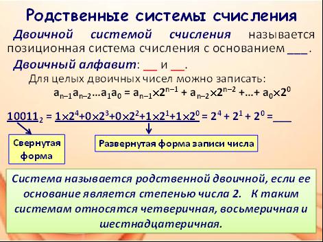 hello_html_5e1d4020.png