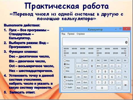 hello_html_m5ca96de0.png