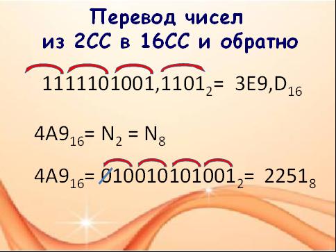 hello_html_m7e8e36d8.png