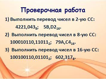 hello_html_17bb8b54.png