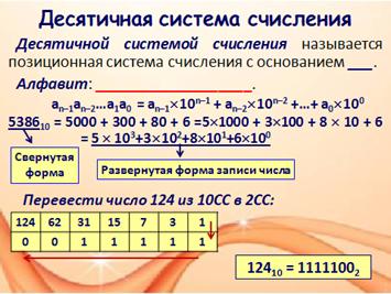 hello_html_648ba23e.png