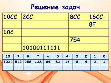 hello_html_m49dc1d2e.png