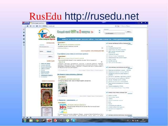 RusEdu http://rusedu.net