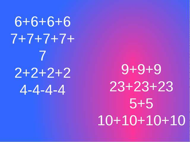 6+6+6+6 7+7+7+7+7 2+2+2+2 4-4-4-4 9+9+9 23+23+23 5+5 10+10+10+10