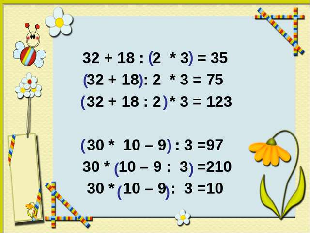 32 + 18 : 2 * 3 = 35 32 + 18 : 2 * 3 = 75 32 + 18 : 2 * 3 = 123 30 * 10 – 9 :...