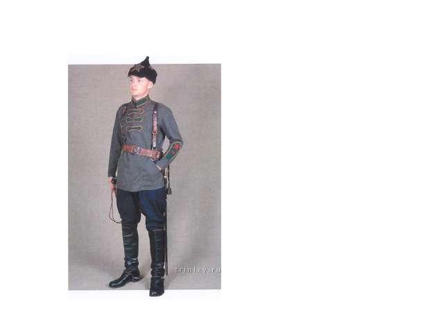 Форма одежды красноармейцев времен Гражданской войны