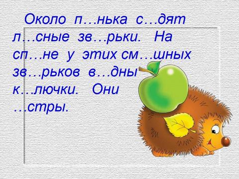 hello_html_m38d8ec18.png