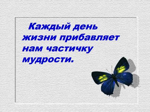 hello_html_m622ec33e.png