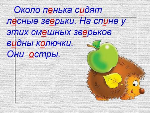 hello_html_m7defcb6f.png