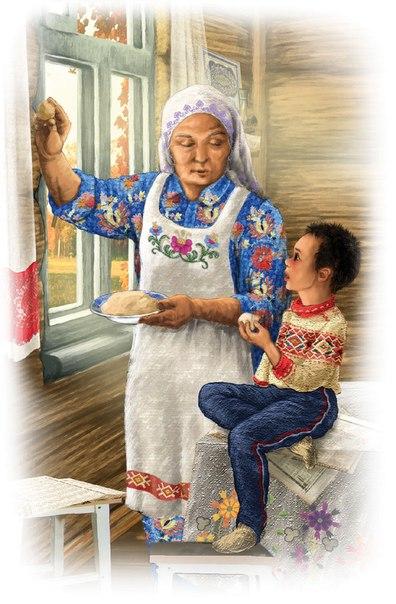 Бабка была тучная, широкая, с мягким, певучим голосом. Всю квартиру - 2 Октября 2013 - Blog - Icyntercute