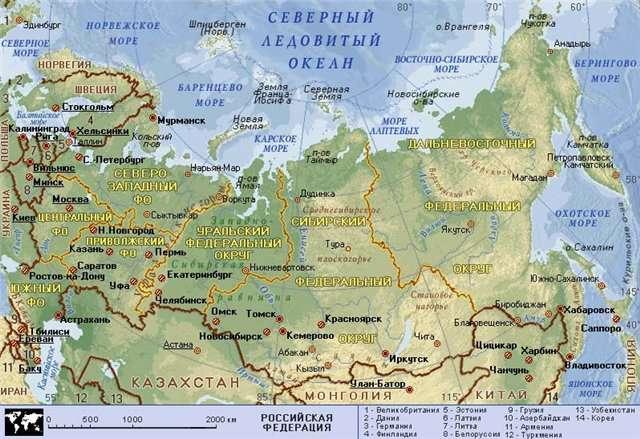 finanus - Карта России со спутника в реальном времени онлайн и по вебкамерам, вид со спутника
