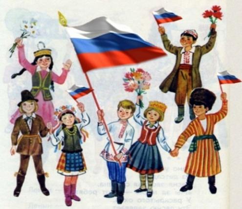 Dubna.RU * Дубна.Рф * Фото, картинки: Мы - многонациональный…