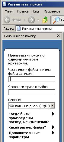hello_html_m6e206da4.png