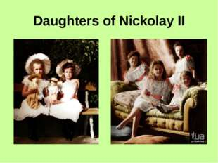 Daughters of Nickolay II