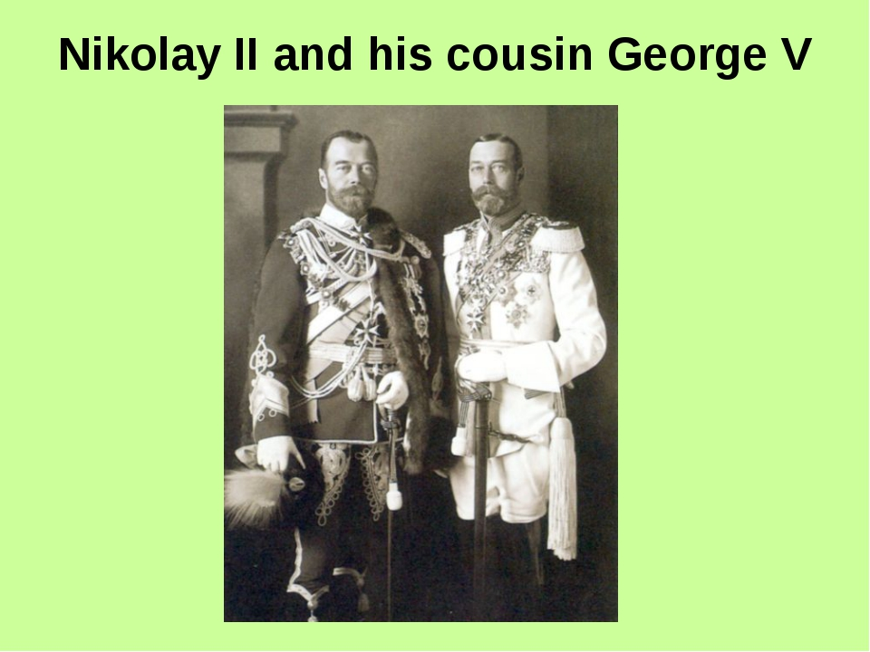 Nikolay II and his cousin George V