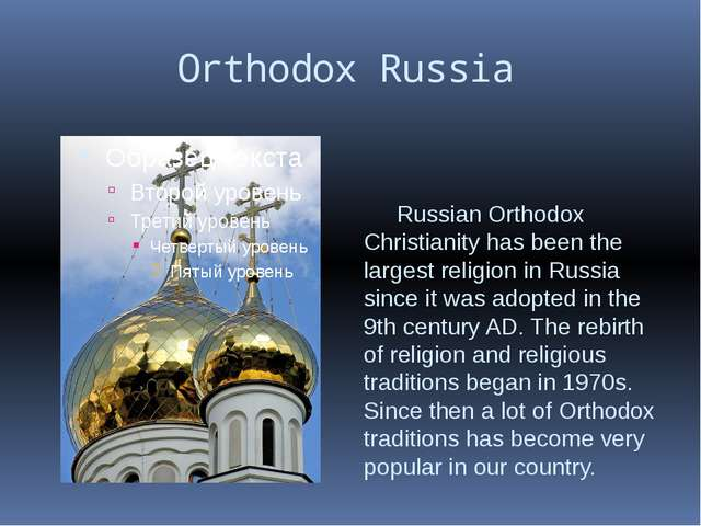 Orthodox Russia Russian Orthodox Christianity has been the largest religion...
