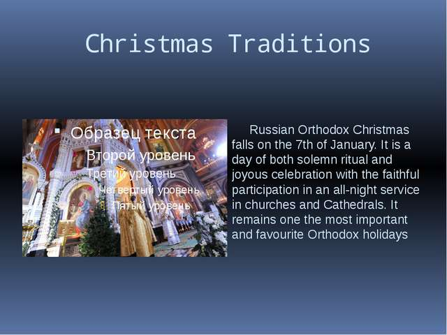 Christmas Traditions Russian Orthodox Christmas falls on the 7th of January....