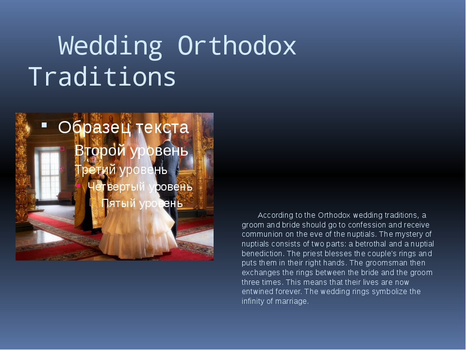 Wedding Orthodox Traditions According to the Orthodox wedding traditions, a...