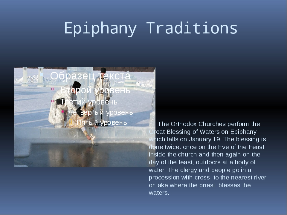 Epiphany Traditions The Orthodox Churches perform the Great Blessing of Wate...