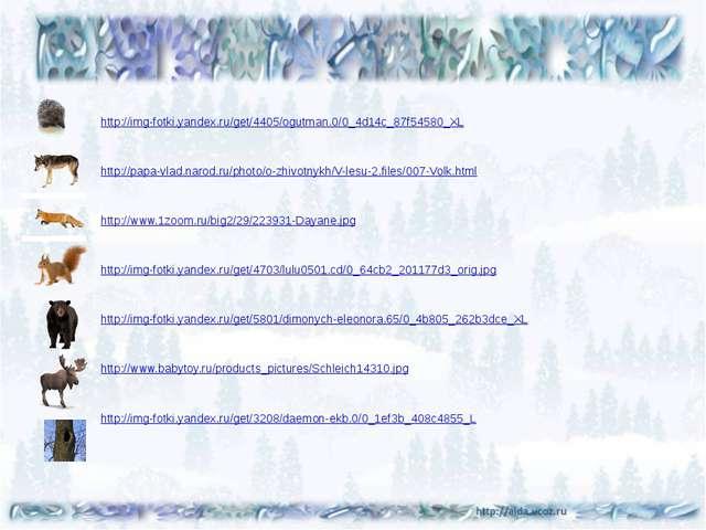 http://img-fotki.yandex.ru/get/4405/ogutman.0/0_4d14c_87f54580_XL http://pap...