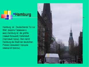 Hamburg Hamburg ist Deutschlands Tor zur Welt (ворота Германии в мир).Hamburg