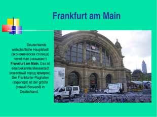 Frankfurt am Main Deutschlands wirtschaftliche Hauptstadt (экономическая стол