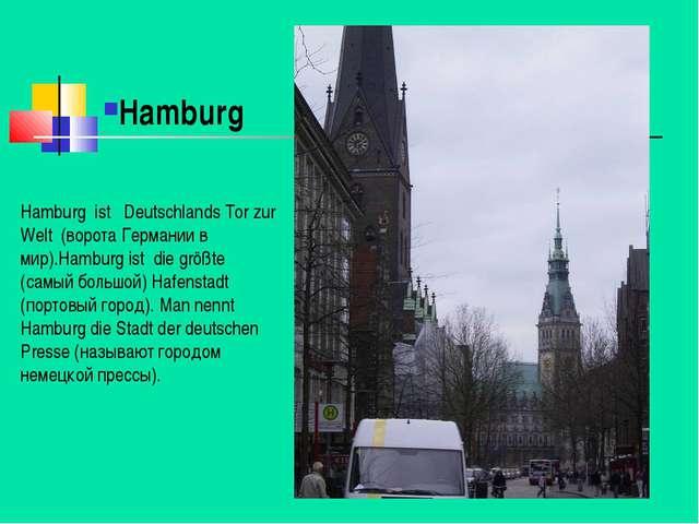 Hamburg Hamburg ist Deutschlands Tor zur Welt (ворота Германии в мир).Hamburg...