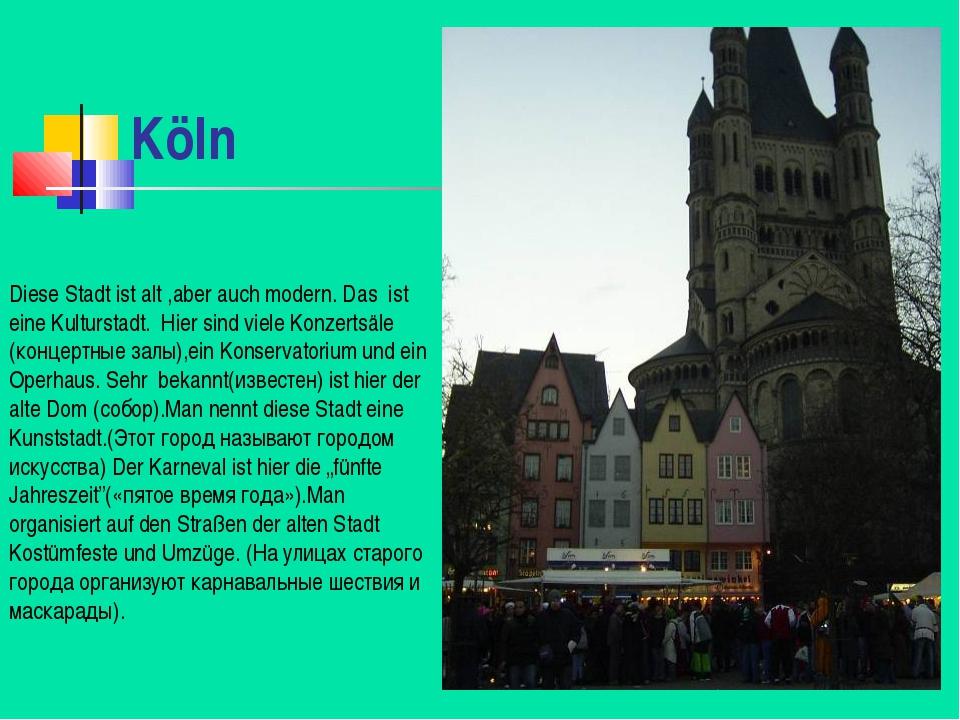 Köln Diese Stadt ist alt ,aber auch modern. Das ist eine Kulturstadt. Hier si...