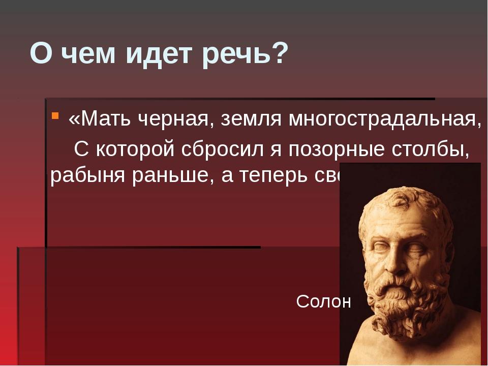 Домашнее задание. Подготовиться к тестированию по Греции.
