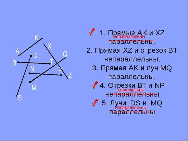 1. Прямые AK и XZ параллельны. 2. Прямая XZ и отрезок BT непараллельны. 3. П...