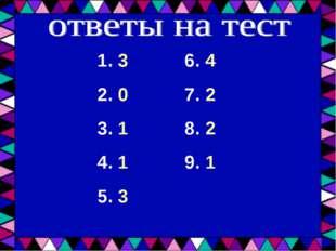 1. 3 2. 0 3. 1 4. 1 5. 3 6. 4 7. 2 8. 2 9. 1