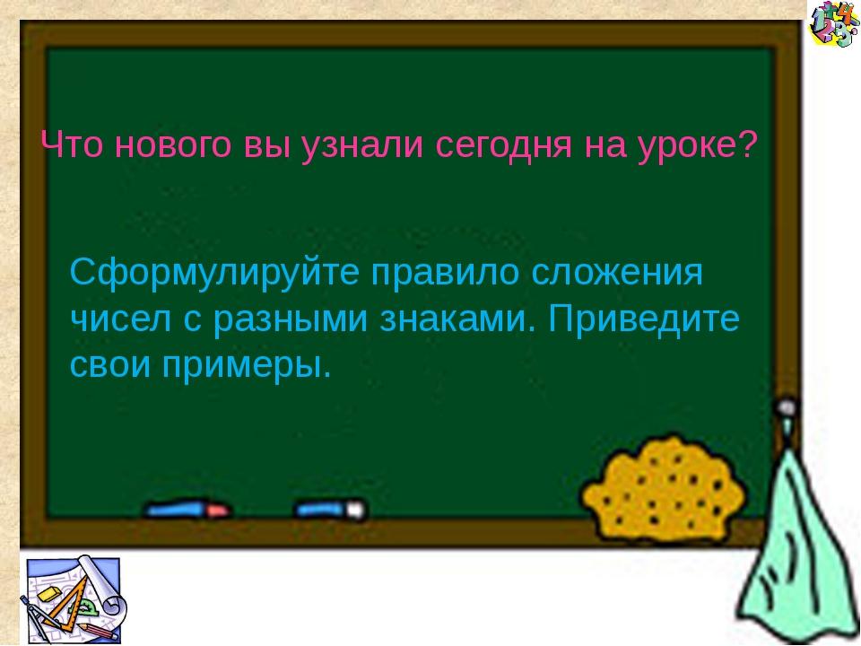 Использованные источники: http://img3.proshkolu.ru/content/media/pic/std/300...
