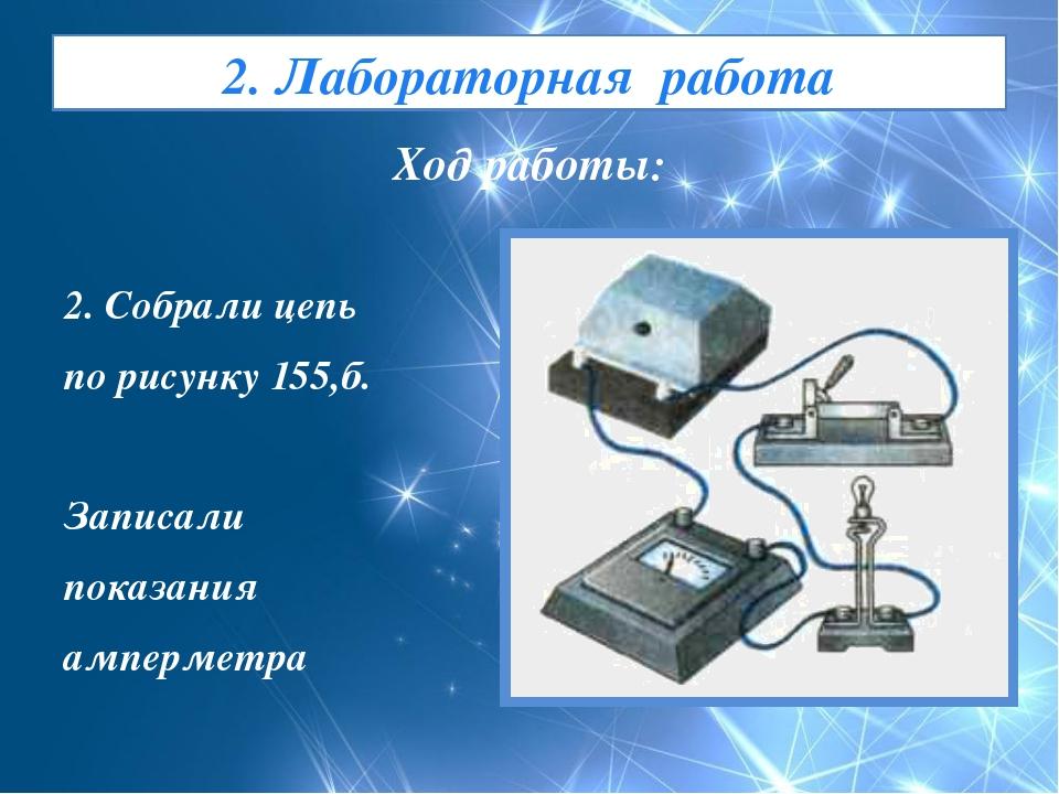Простейшие схемы различных устройств