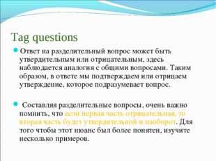 Tag questions Ответ на разделительный вопрос может быть утвердительным или от