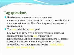Tag questions Необходимо запомнить, что в качестве вспомогательного глагола м