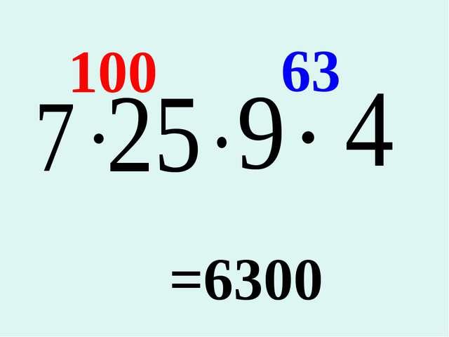 100 63 =6300