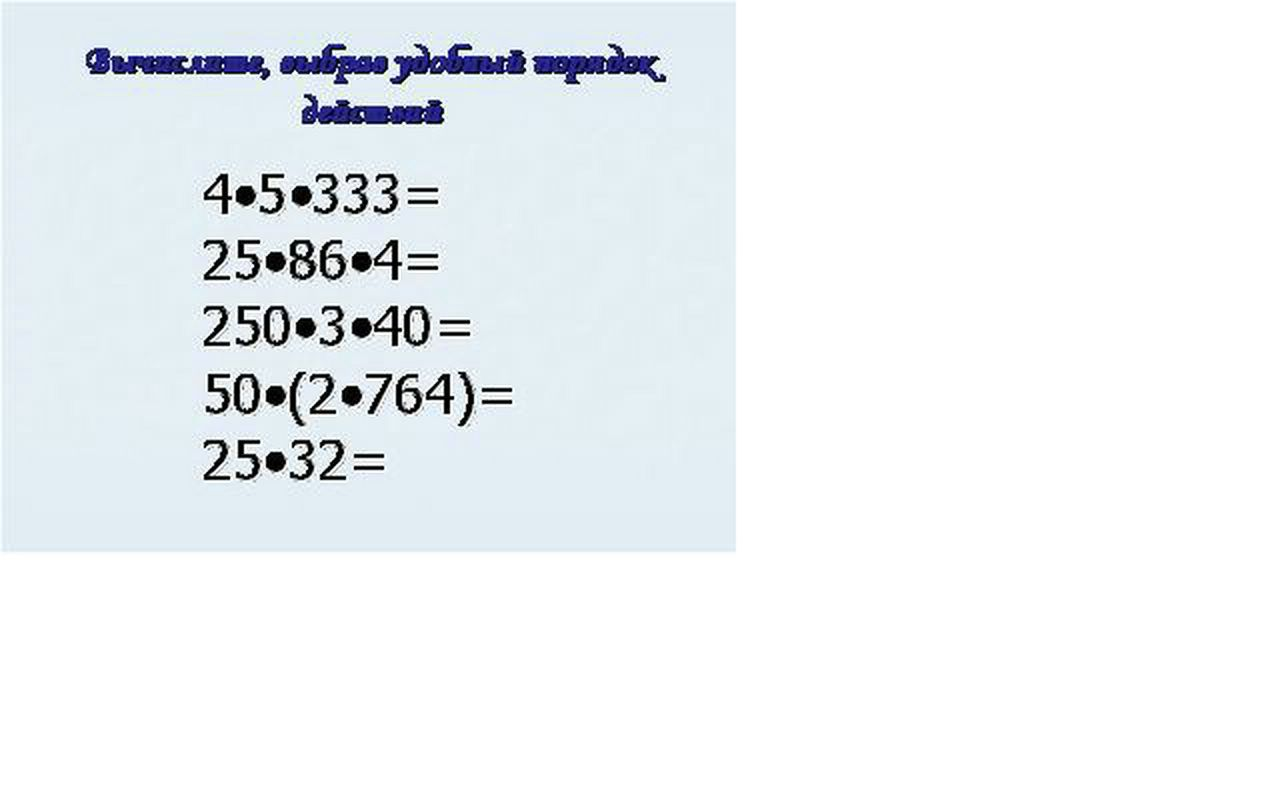 hello_html_451d69db.jpg