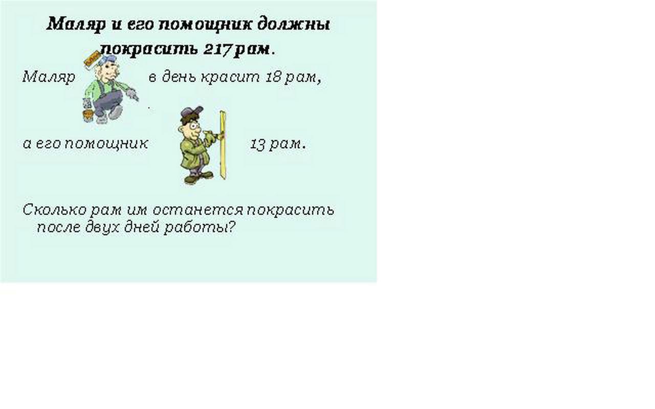 hello_html_49af1236.jpg