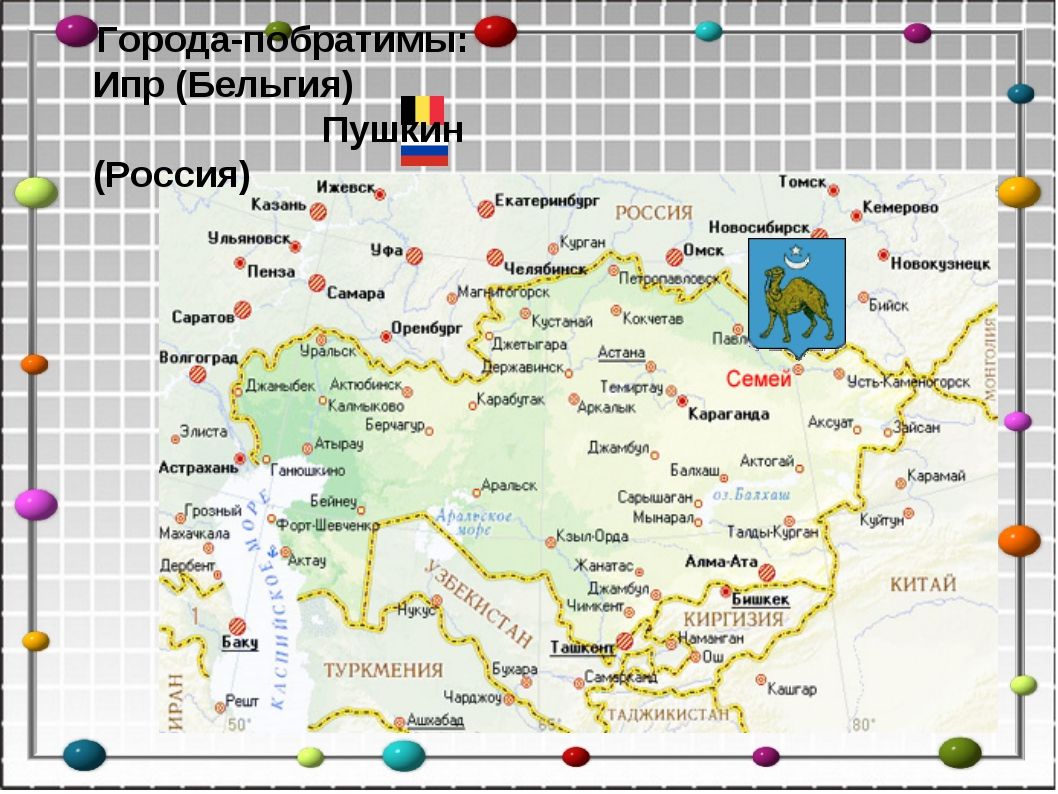 Города-побратимы: Ипр (Бельгия) Пушкин (Россия)