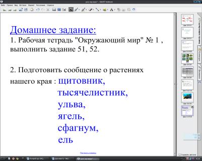 hello_html_m3cef4cbb.png